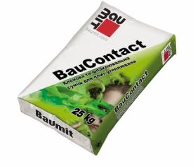 Клеевая шпаклевочная смесь Баумит БауКонтакт (Baumit  BauContact)