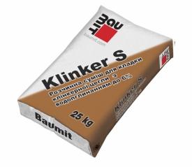 Смесь для кладки клинкерного кирпича Баумит Клинкер S ( цветная)